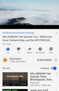 Millennium Trek